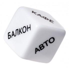 """Игральный кубик """"Места любви"""""""